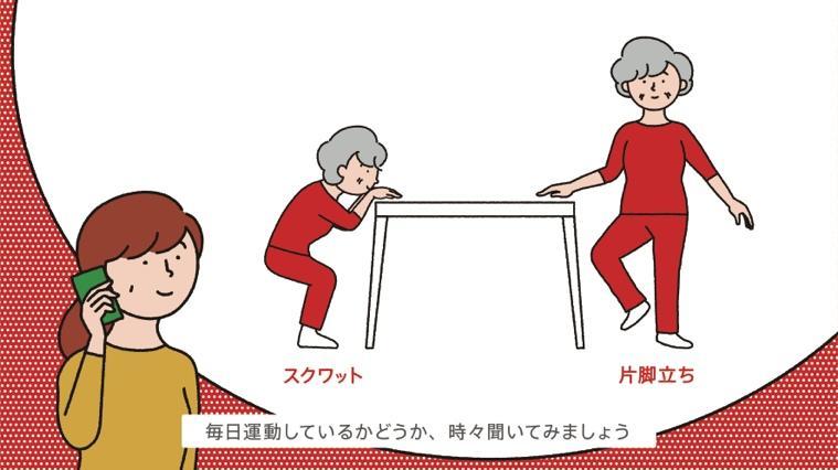 2弥富_【買い物支援サービス】事後配布リリース_(最終稿201028).jpgのサムネイル画像
