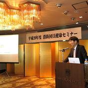 奈良県消防協会セミナー『メタボと一緒にロコモ対策』