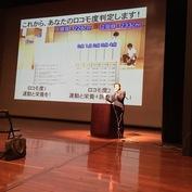 神奈川県・市町村未病改善シンポジウムを行いました