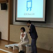千葉市薬剤師会学術講演会でロコモ度テストを行いました