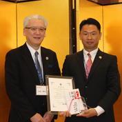 2019年度「運動器の健康・日本賞」奨励賞を頂きました!